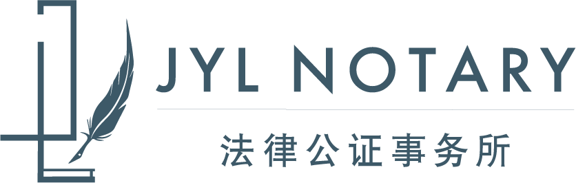 Jenny Y. Liu Notary Corporation